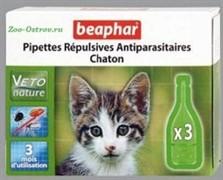 Беафар БиоКапли д/котят от блох и клещей 3 пипетки