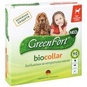 Грин Форт БиоОшейник д/средних собак от эктопаразитов 65см