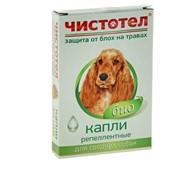 Чистотел БиоКапли д/средних собак от блох 1пипетка