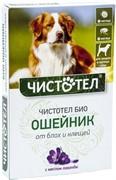 Чистотел  БиоОшейник с лавандой д/средних и крупных собак от эктопаразитов 65см