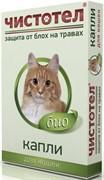 Чистотел  БиоКапли д/кошек от блох 1 пипетка
