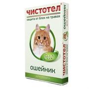 Чистотел БиоОшейник д/кошек от блох 35см
