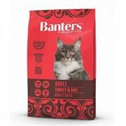 Banters Adult индейка с рисом сухой корм для кошек (8 кг)