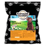 Хороший Хозяин корм д/щенков всех пород (6 кг)