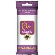 Clan Classic Мини-печенье для взрослых собак (с бараниной) 9 г