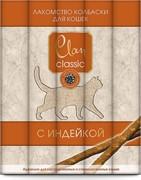 Clan Classic Колбаски для кастрированных кошек (с индейкой) 5*5 гр