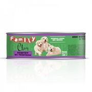 Clan Family консервы для щенков (паштет из телятины)