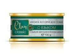 Clan CLASSIC консервы для собак «Мясное ассорти с языком»