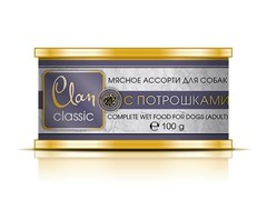 Clan CLASSIC консервы для собак «Мясное ассорти с потрошками»