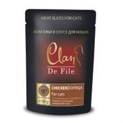 Clan De File Мясные ломтики в соусе для взрослых кошек (с курицей в морковном соусе)
