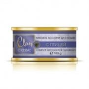 Clan CLASSIC консервы для кошек «Мясное ассорти с птицей»