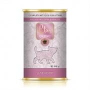 Clan CLASSIC консервы для котят «Мясное ассорти»