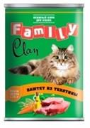 Clan FAMILY консервы для кошек паштет из телятины №29
