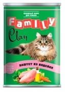 Clan FAMILY консервы для кошек паштет из индейки №26