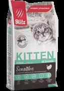 BLITZ  KITTEN  корм для котят 10 кг