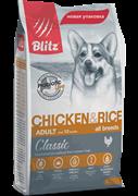 BLITZ ADULT CHICKEN&RICE корм д/соб всех пор. курица рис