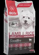 BLITZ ADULT SMALL BREEDS Lamb & Rice корм для мелких собак