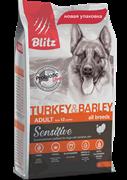 BLITZ ADULT Turkey & Barley корм для собак