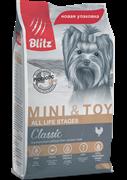 BLITZ ADULT MINI&TOY BREEDS корм для собак миниатюр и мелких пород пород (7 кг)