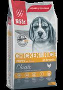 BLITZ PUPPI Chicken & Rice корм для щенков (15 кг)
