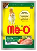 Ме-О Adult пауч д/кошек Курица в соусе 80г