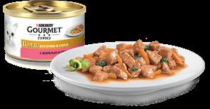 ГУРМЭ ГОЛД корм для кошек кусочки в соусе форель/овощи жесть 85г