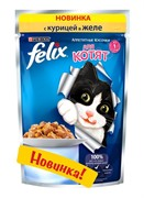 ФЕЛИКС корм для котят кусочки в желе курица пакетик 85г