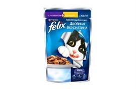 ФЕЛИКС Двойной Вкус корм для кошек ягненок/курица 85 г
