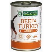 Adult Beef & Turkey кон.д/собак Говядина/Индейка