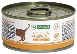 Nature's Protection  Adult Chicken & Herring кон.д/кошек Курица/Сельдь