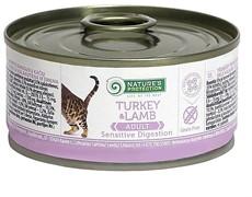 Nature's Protection Sensitive Digestion Turkey &Lamb кон.д/кошек с чувствительным пищеварением Индейка/Ягненок