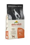 Almo-Nature Для Взрослых собак с Ягненком (Holistic Medium&Lamb)