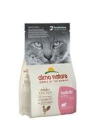 Almo-Nature Для Котят с Курицей и коричневым рисом (Holistic Kitten Chicken&Rice)