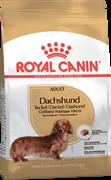 ROYAL CANIN DACHSHUND ADULT  Корм для собак породы Такса старше 10 месяцев