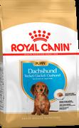 ROYAL CANIN DACHSHUND PUPPY Корм для щенков породы Такса до 10 месяцев