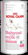 ROYAL CANIN BABYCAT MILK 0,3 кг