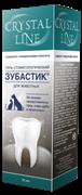 Аписан Crystal Line Зубастик гель стоматологический д/животных 30мл