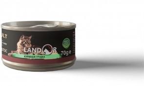 Landor CHIKEN BREAST FOR CATS - Дополнительное питание для взрослых кошек куриная грудка