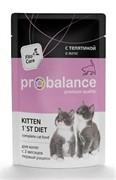 ProBalance 1'st Diet для котят с телятиной в желе, пауч 85 гр