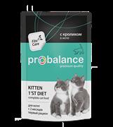 ProBalance 1'st Diet для котят с кроликом в желе, пауч 85 гр
