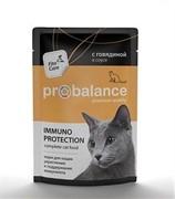 ProBalance Immuno Protection с говядиной в соусе, пауч 85 гр