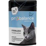 ProBalance Sterilized для стерилиз.кошек / кастр. котов, пауч 85 гр