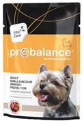 Probalance SMALL&MEDIUM Immuno Protection для взрослых собак малых и средних пород, пауч 100 гр