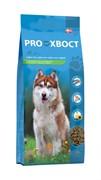ProХвост для собак с чувствительным пищеварением и склонных к аллергии 13 кг (лосось-рис)