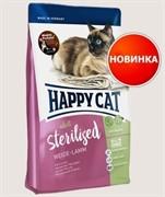"Happy Cat Эдалт Стерилайзд ""Хэппи Кэт"" Ягненок  4 кг"