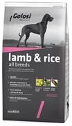 Голози Ягненок и Рис сухой корм для собак  12 кг