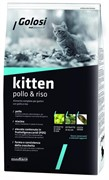 Голози Киттен Курица и Рис сухой корм для кошек 20 кг