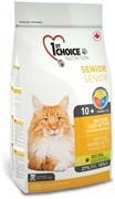 1st Choice Mature or Less Active сухой корм для стареющих и малоактивных кошек (с курицей)