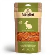 АльпенХоф Лакомство д/мелких собак и щенков Медальоны из филе кролика 50г