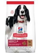 Hills SP Canine Adult Advanced Fitness Lamb & Rice Хиллс Ягненок с Рисом для взрослых собак средних пород (12 кг)